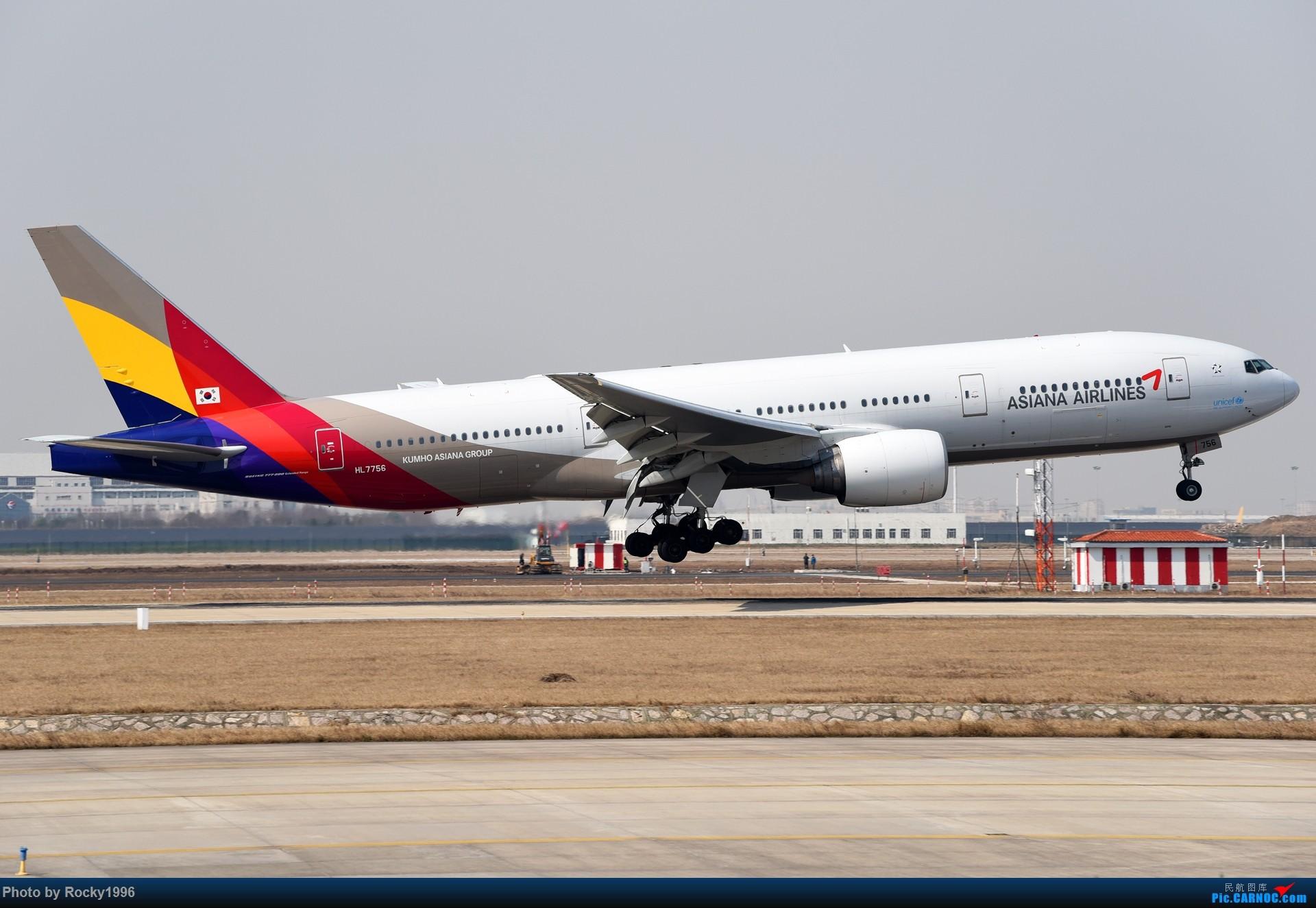Re:[原创]要发霉了,炒个冷饭 BOEING 777-200ER HL7756 中国上海浦东国际机场