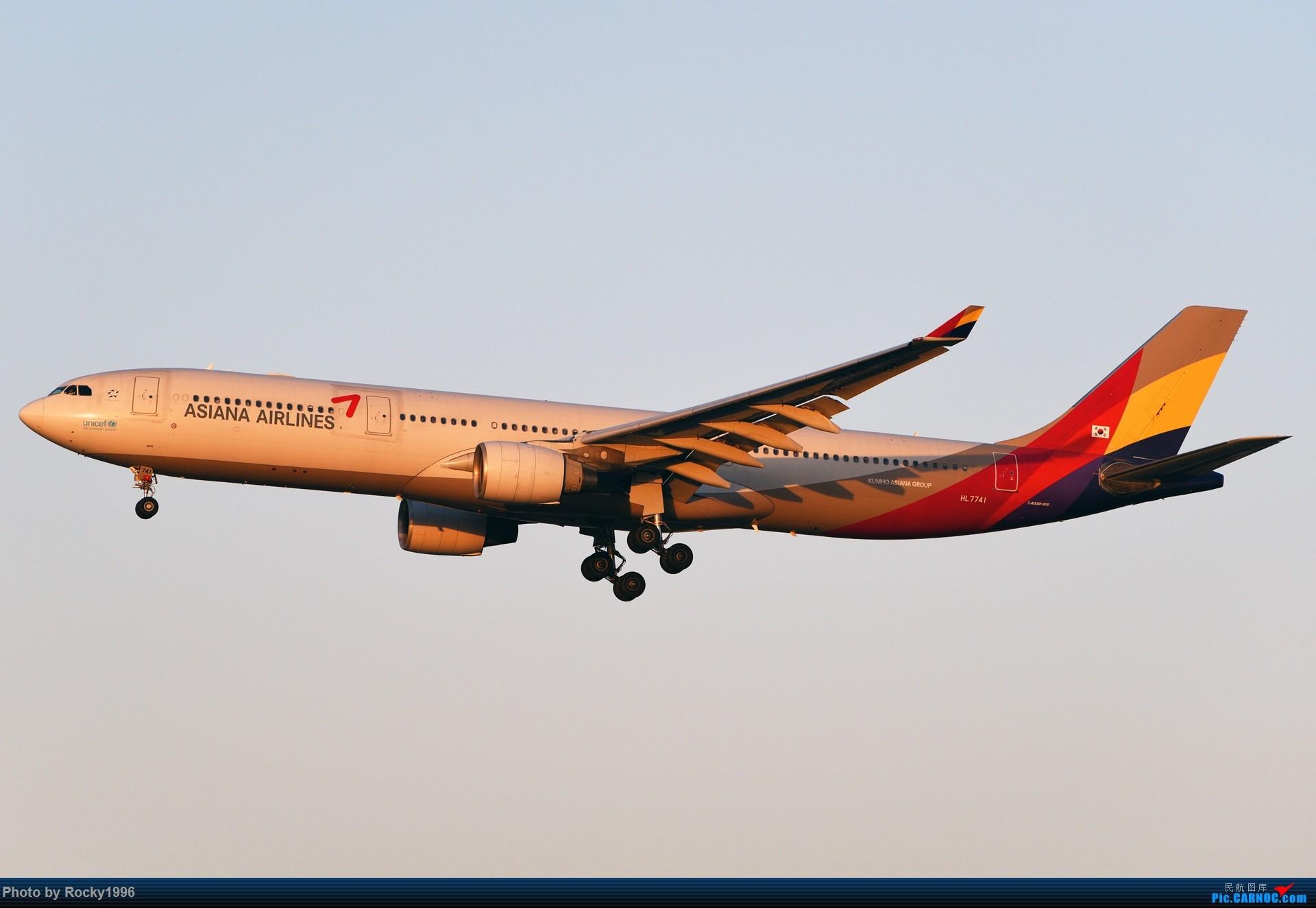 Re:[原创]要发霉了,炒个冷饭 AIRBUS A330-300 HL7741 中国上海虹桥国际机场