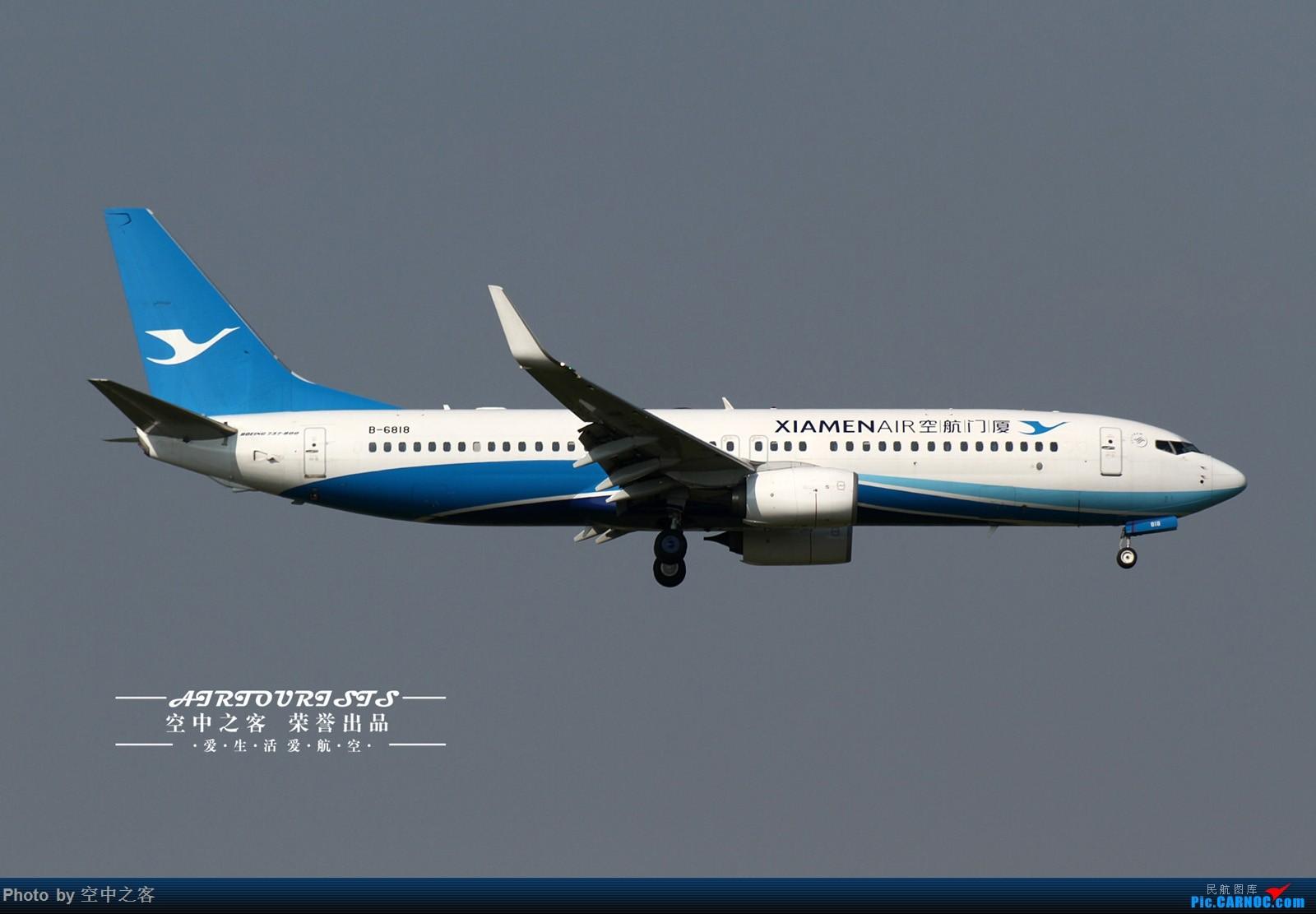 Re:[原创][合肥飞友会·霸都打机队 空中之客出品]少有的周末大晴天 来一场说走就走的拍机(1+1) BOEING 737-800 B-6818 合肥新桥国际机场