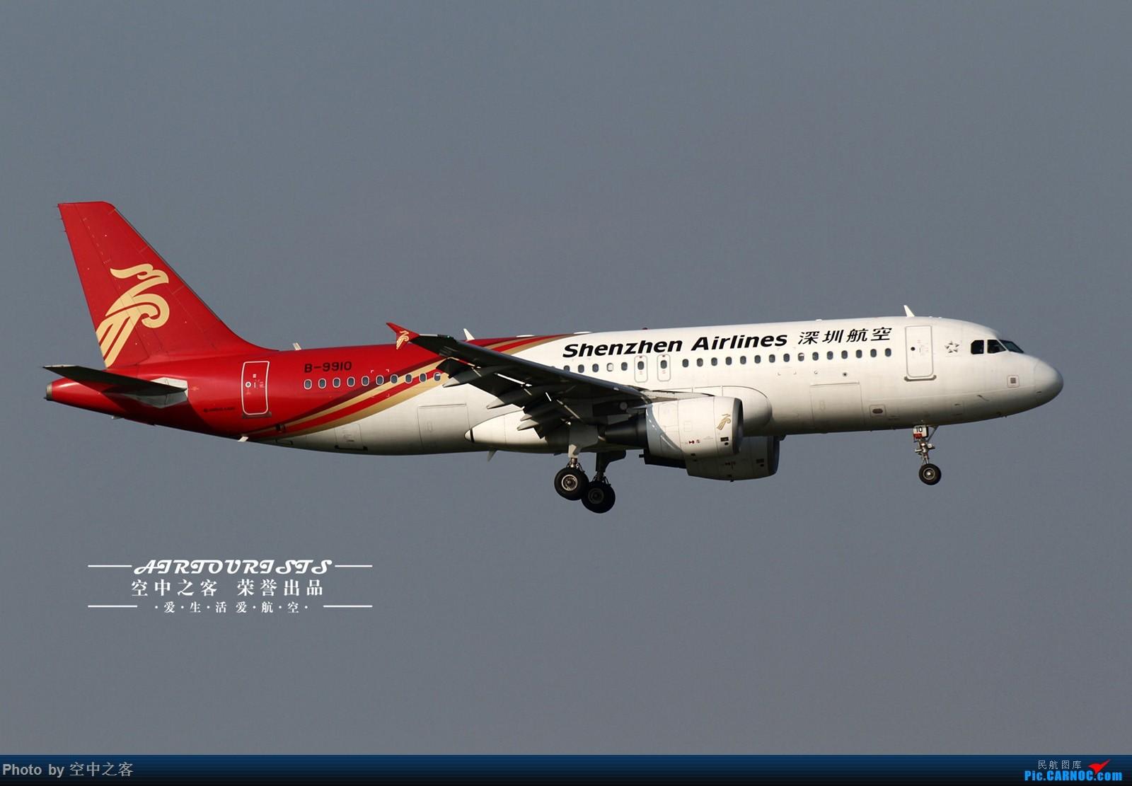 Re:[原创][合肥飞友会·霸都打机队 空中之客出品]少有的周末大晴天 来一场说走就走的拍机(1+1) AIRBUS A320-200 B-9910 合肥新桥国际机场