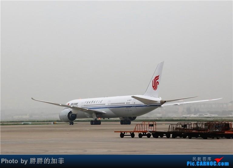 ARJ21@SHA BOEING 787-9 B-7877 中国上海虹桥国际机场
