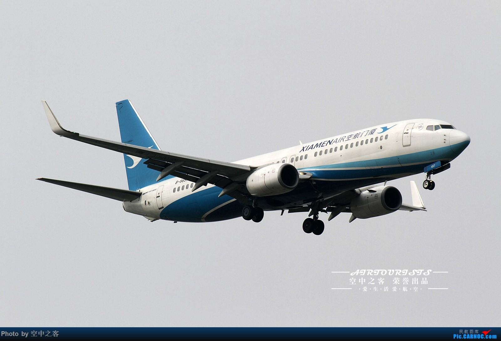 Re:[原创][合肥飞友会·霸都打机队 空中之客出品]虽然水泥天也要来一场说走就走的拍机(前传) BOEING 737-800 B-5657 合肥新桥国际机场