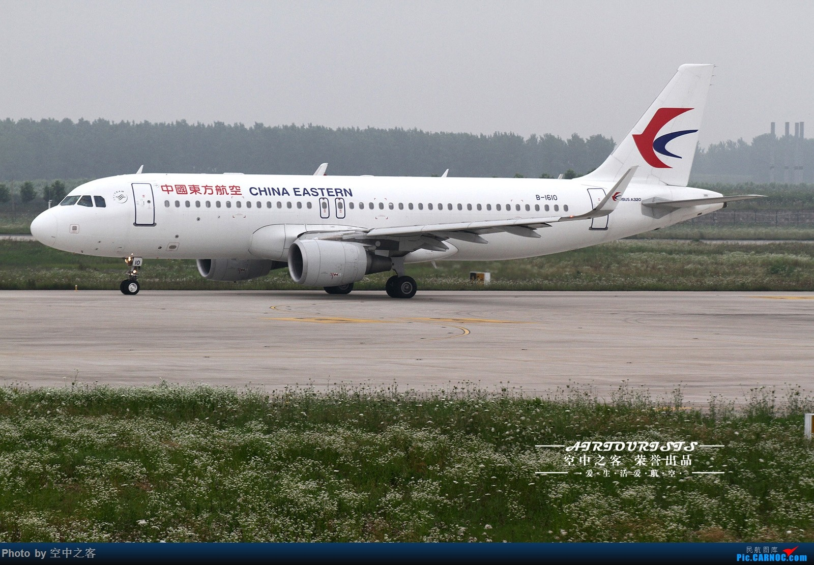 Re:[原创][合肥飞友会·霸都打机队 空中之客出品]虽然水泥天也要来一场说走就走的拍机(前传) AIRBUS A320-200 B-1610 合肥新桥国际机场
