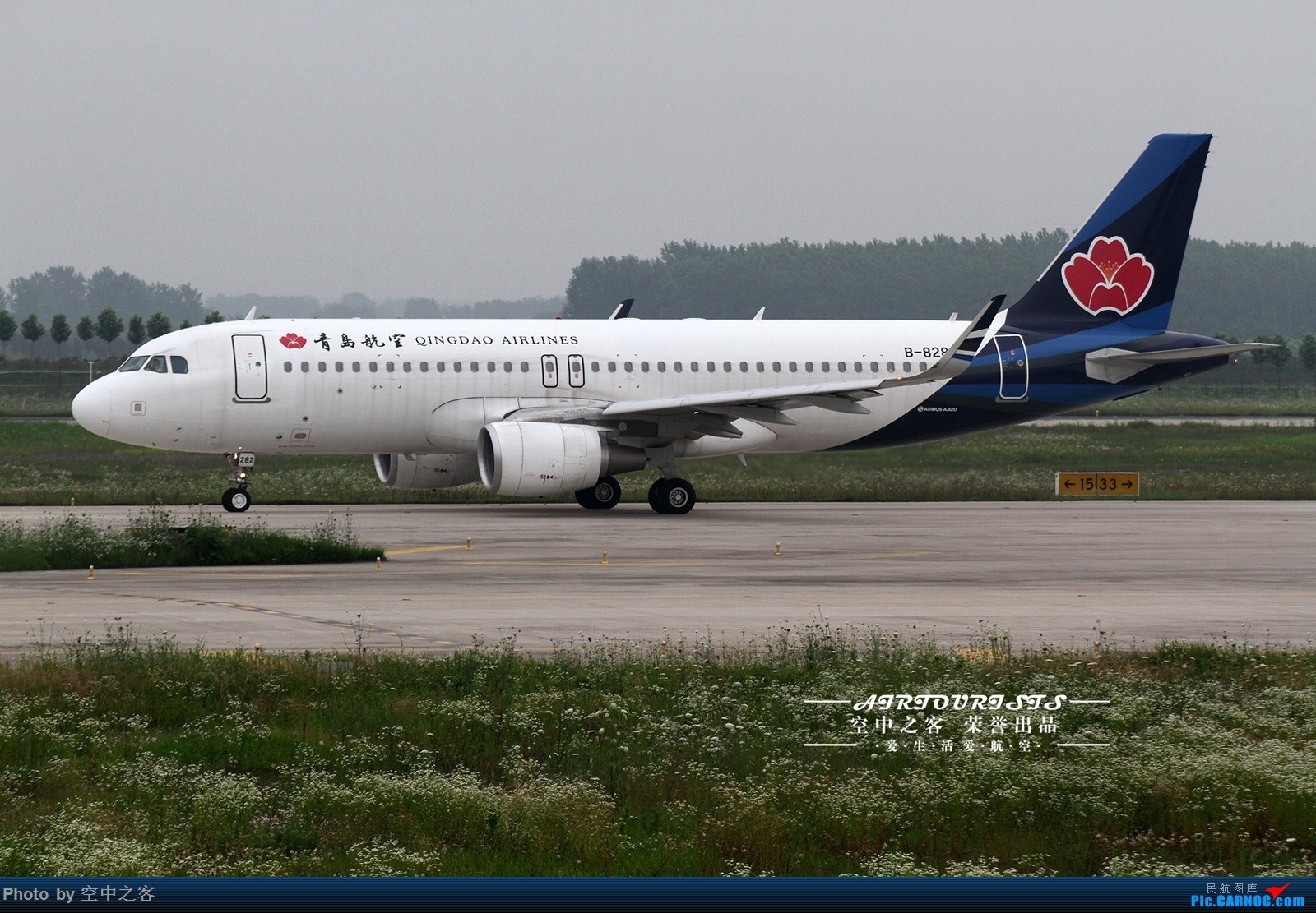 Re:[原创][合肥飞友会·霸都打机队 空中之客出品]虽然水泥天也要来一场说走就走的拍机(前传) AIRBUS A320-200 B-8282 合肥新桥国际机场