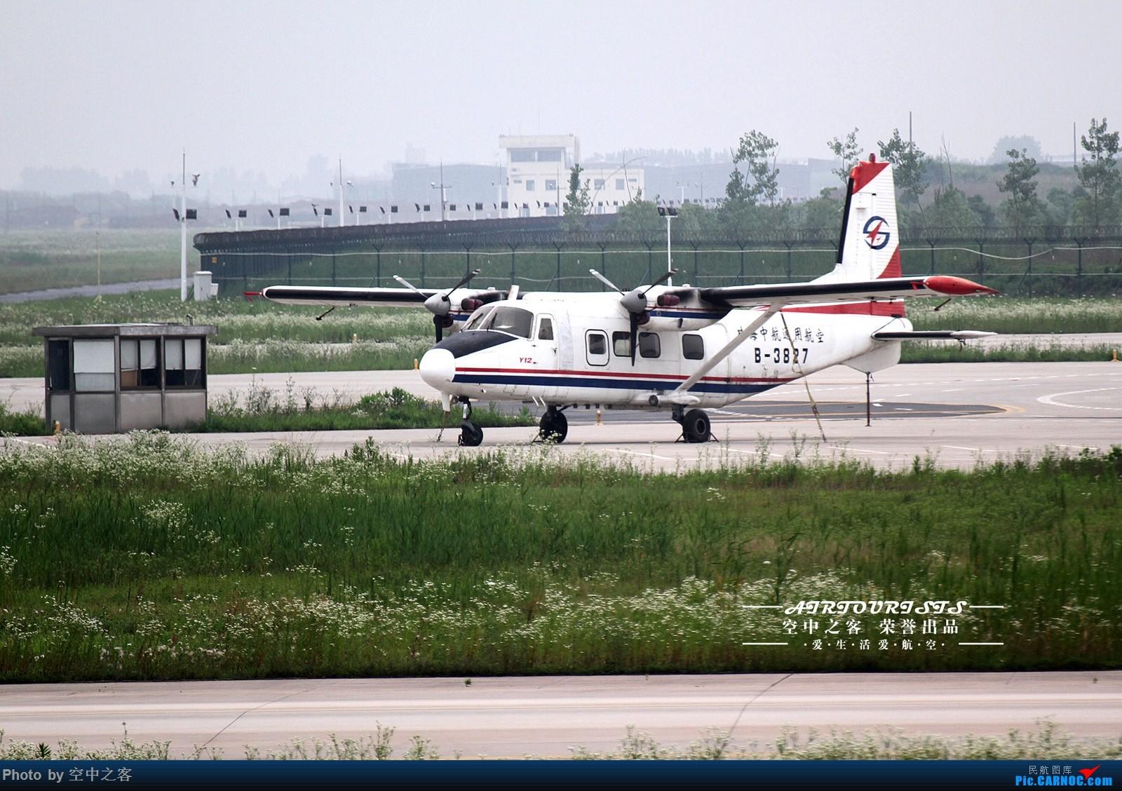 Re:[原创][合肥飞友会·霸都打机队 空中之客出品]虽然水泥天也要来一场说走就走的拍机(前传) HAFEI Y12II B-3827 合肥新桥国际机场