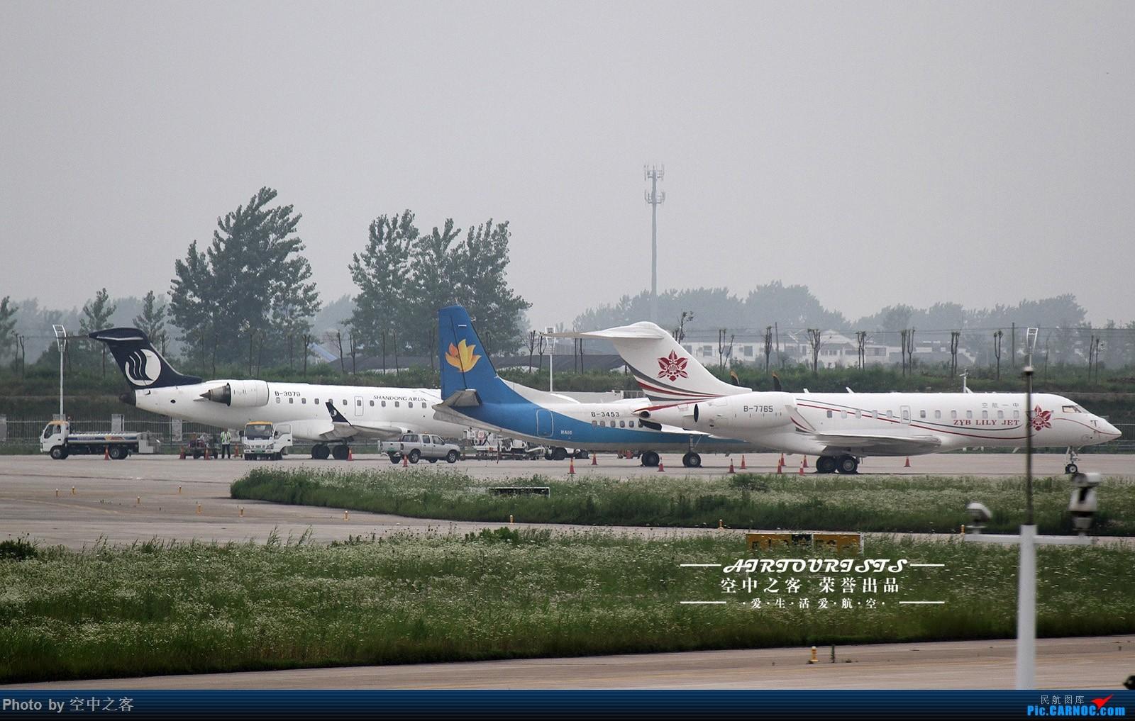 Re:[原创][合肥飞友会·霸都打机队 空中之客出品]虽然水泥天也要来一场说走就走的拍机(前传) BOMBARDIER GLOBAL EXPRESS B-7765 合肥新桥国际机场