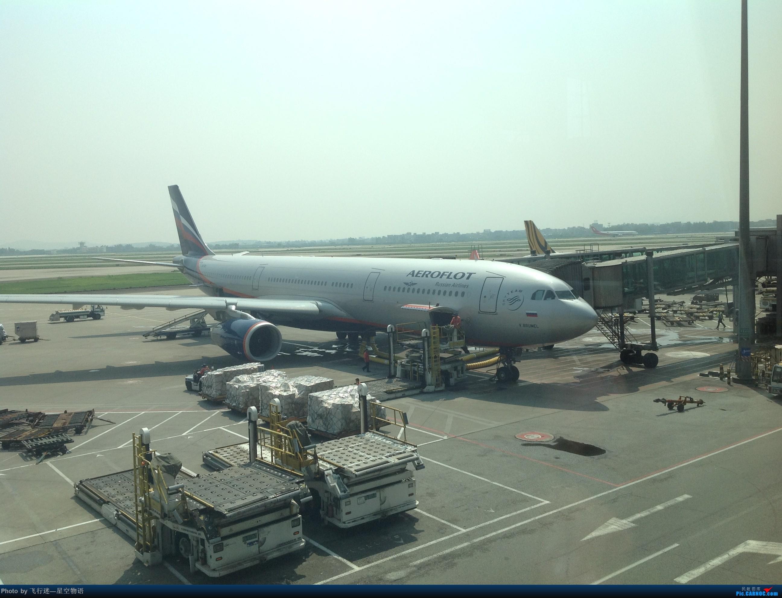 Re:[原创]【组图】北京拍机之格林豪泰视角 AIRBUS A330-300 VQ-BPJ 中国广州白云国际机场