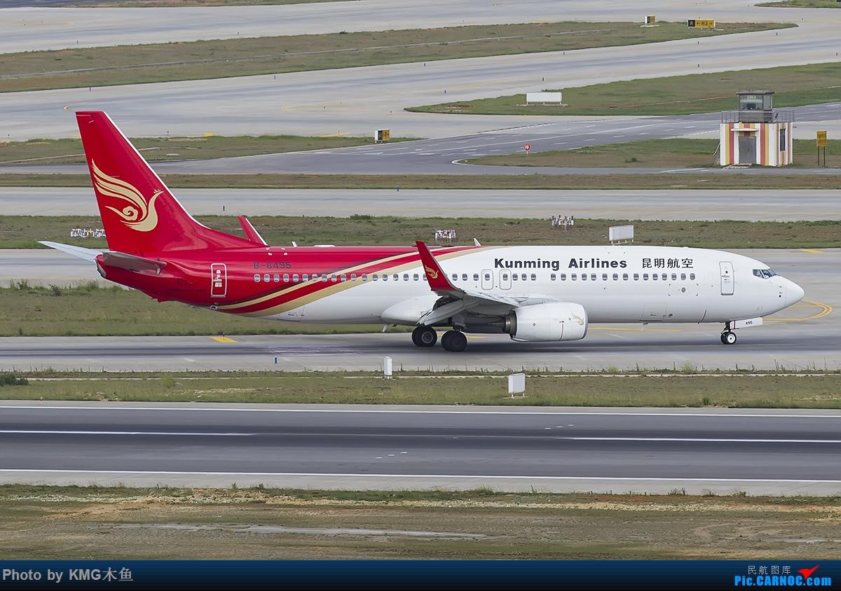 Re:[原创]【昆明飞友会-KMG木鱼6月拍机】图片有点多,耐心看,感谢各位 BOEING 737-800 B-6495 中国昆明长水国际机场