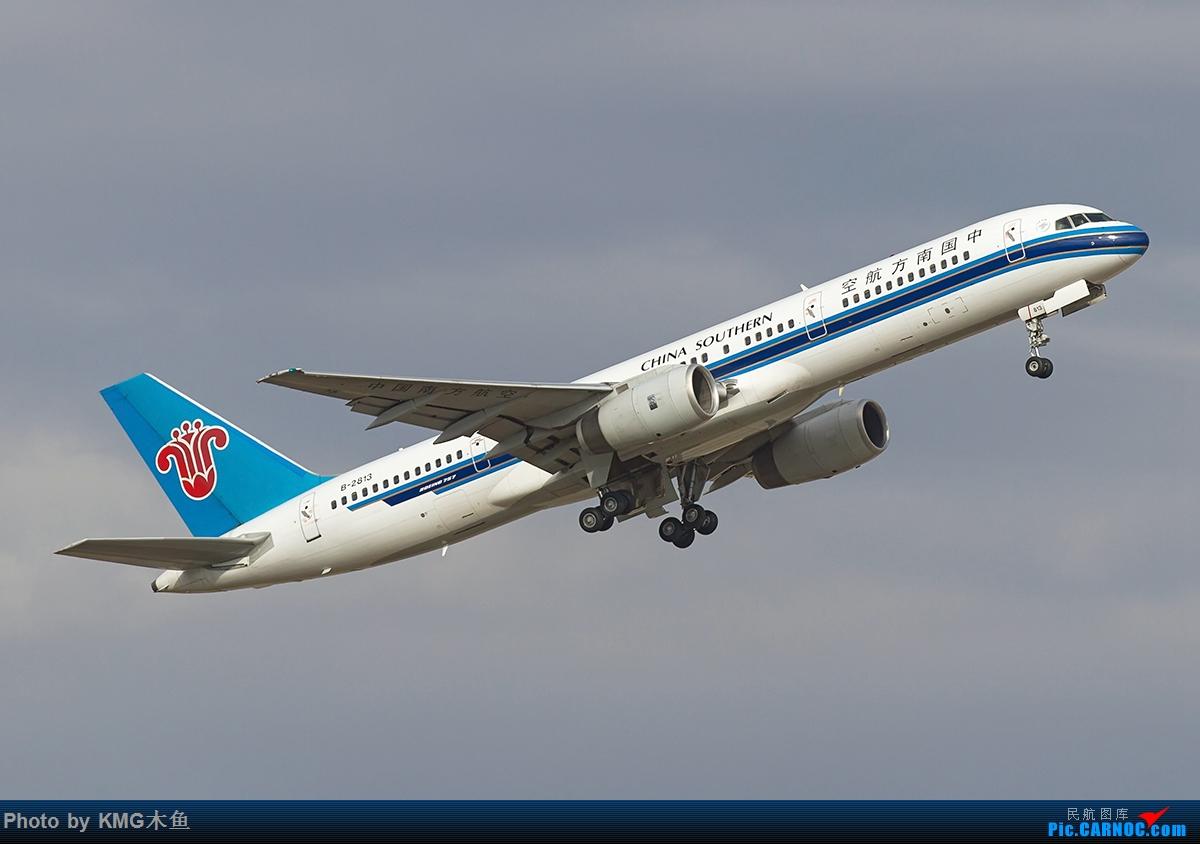 Re:[原创]【昆明飞友会-KMG木鱼6月拍机】图片有点多,耐心看,感谢各位 BOEING 757-200 B-2813 中国昆明长水国际机场