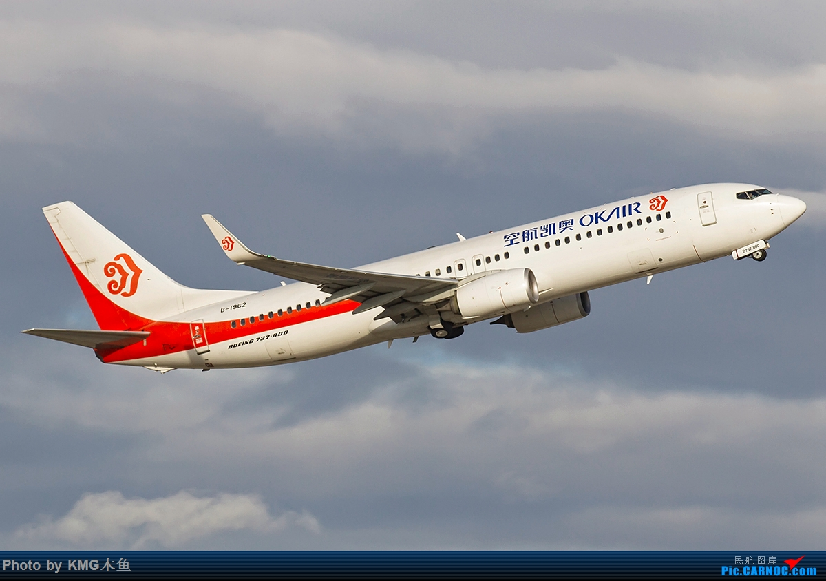 Re:[原创]【昆明飞友会-KMG木鱼6月拍机】图片有点多,耐心看,感谢各位 BOEING 737-800 B-1962 中国昆明长水国际机场