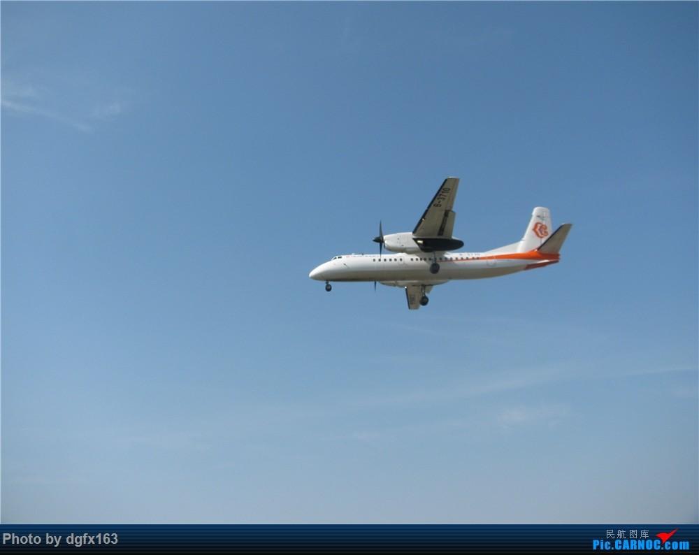 Re:[原创]【dgfx163的拍机(2)大连周水子DLC,比较平淡,内有好货(厦航天合号)ANA货机(763F),还不错 XIAN AIRCRAFT MA 60 B-3710 中国大连国际机场