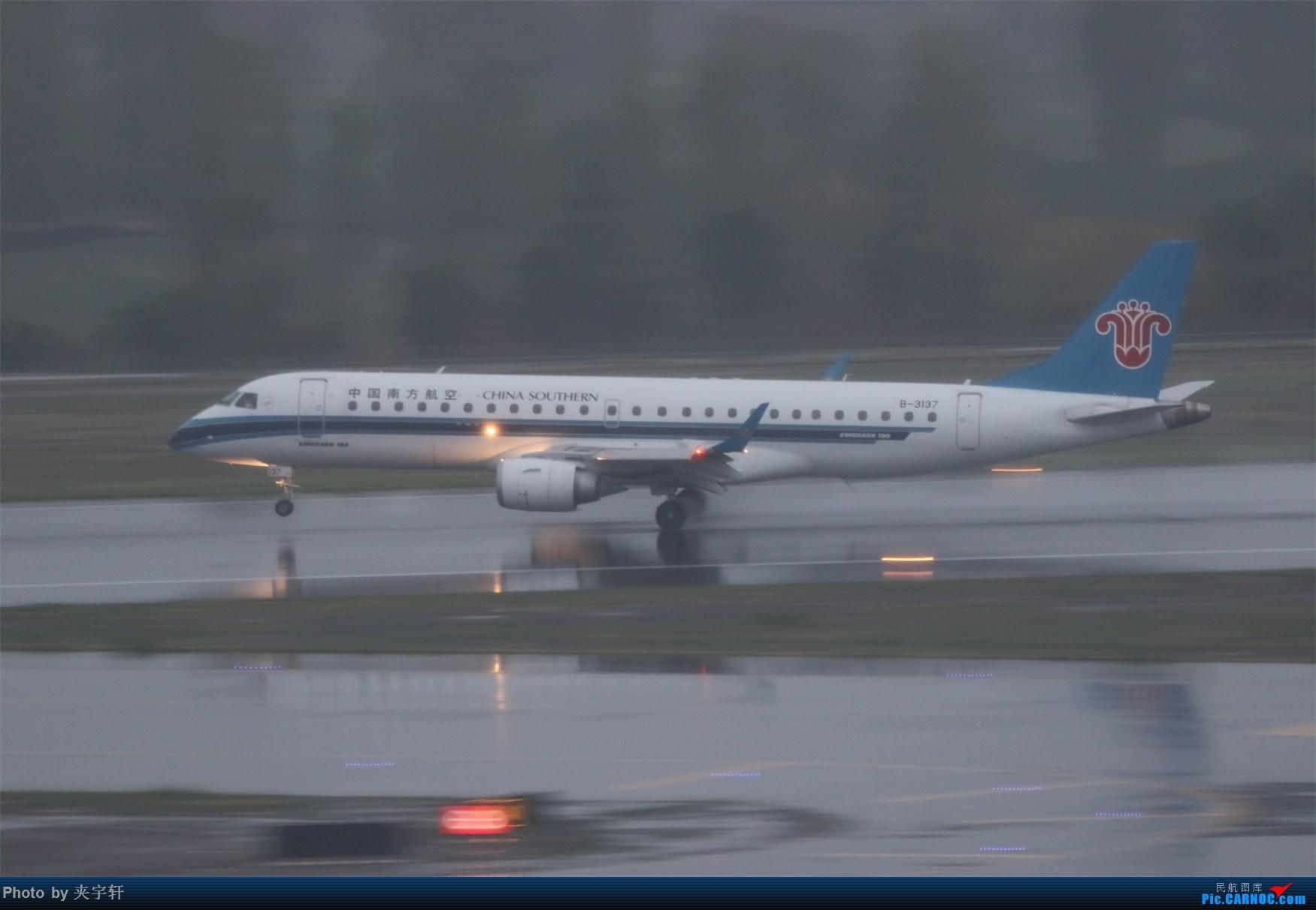 Re:[原创]【URC】雨天动图!+吹水 EMBRAER E-190 B-3137 中国乌鲁木齐地窝堡国际机场