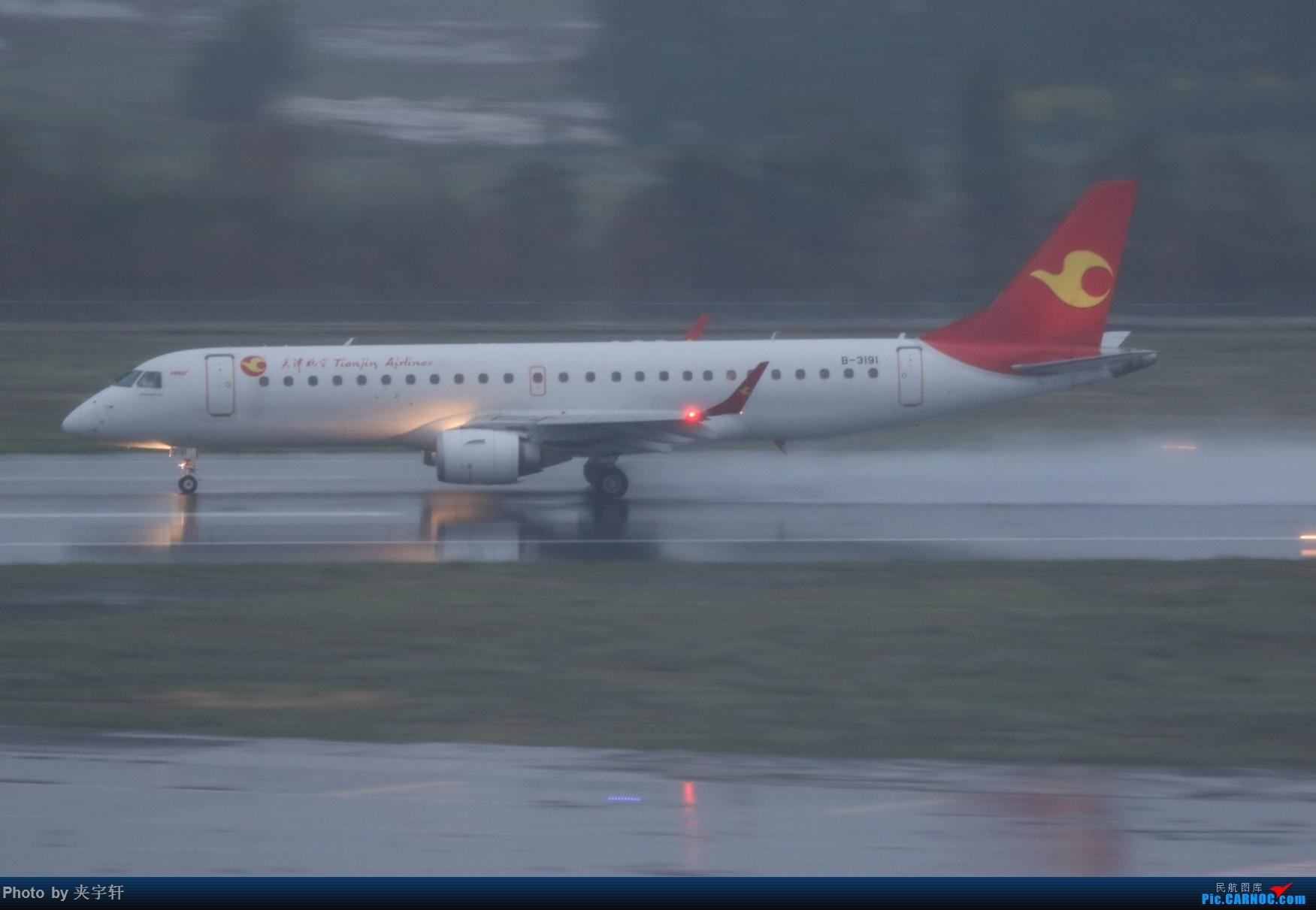 Re:[原创]【URC】雨天动图!+吹水 EMBRAER E-190 B-3191 中国乌鲁木齐地窝堡国际机场