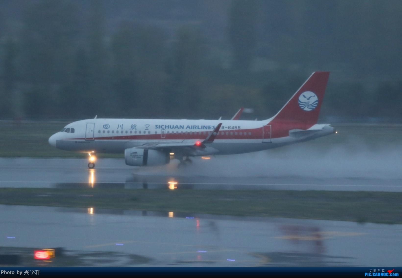 Re:[原创]【URC】雨天动图!+吹水 AIRBUS A319-100 B-6455 中国乌鲁木齐地窝堡国际机场