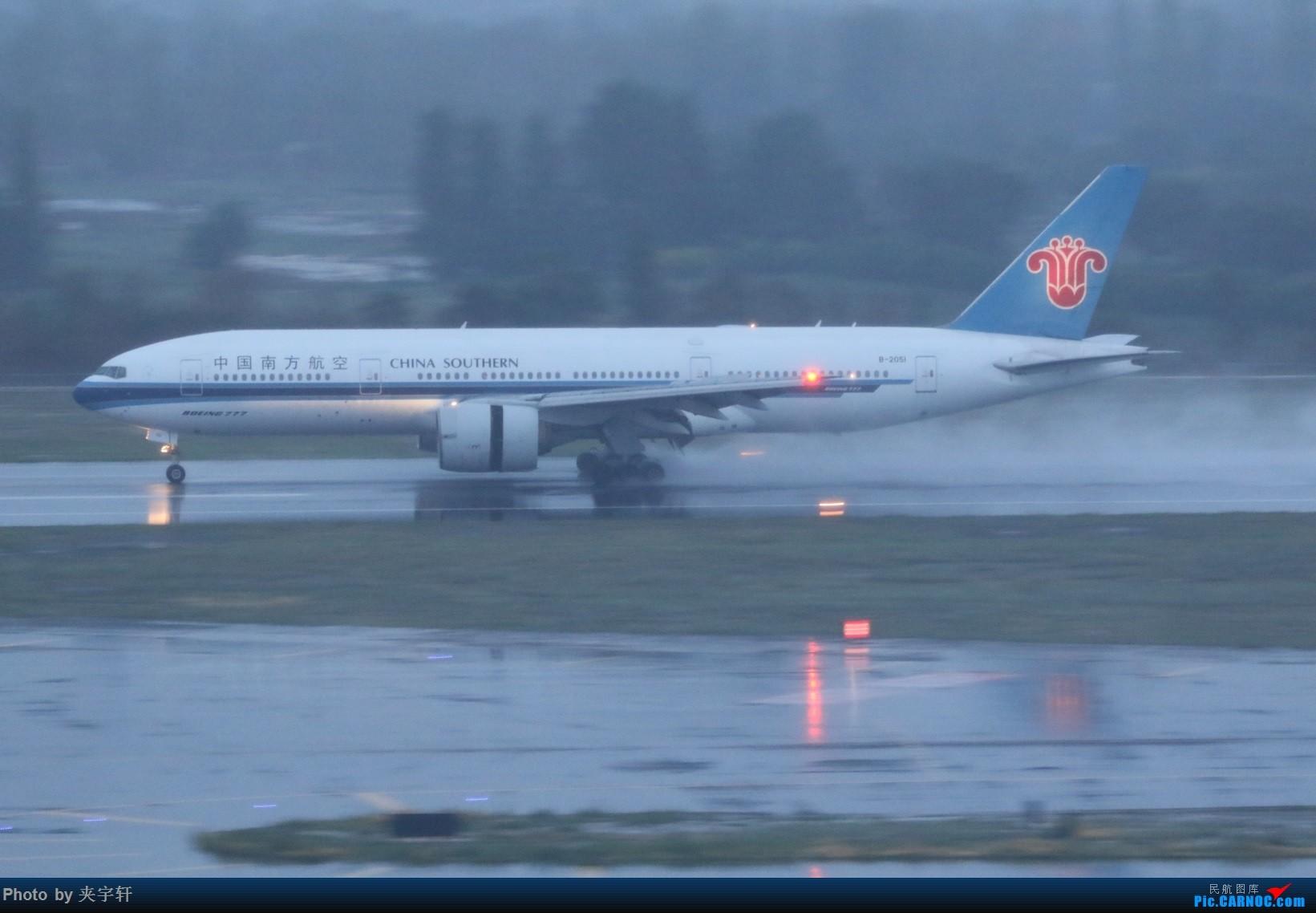 Re:[原创]【URC】雨天动图!+吹水 BOEING 777-200 B-2051 中国乌鲁木齐地窝堡国际机场
