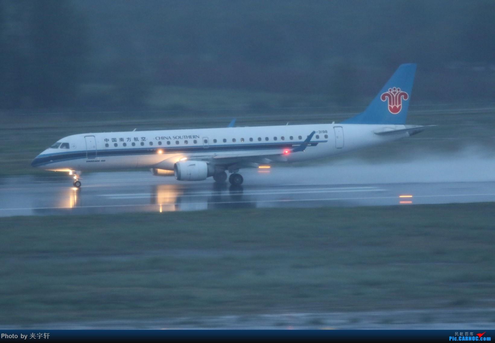 Re:[原创]【URC】雨天动图!+吹水 EMBRAER E-190 B-3198 中国乌鲁木齐地窝堡国际机场