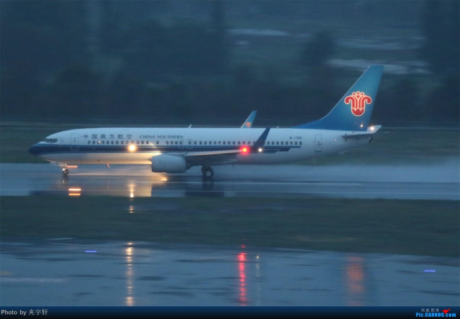 Re:[原创]【URC】雨天动图!+吹水 BOEING 737-800 B-1748 中国乌鲁木齐地窝堡国际机场