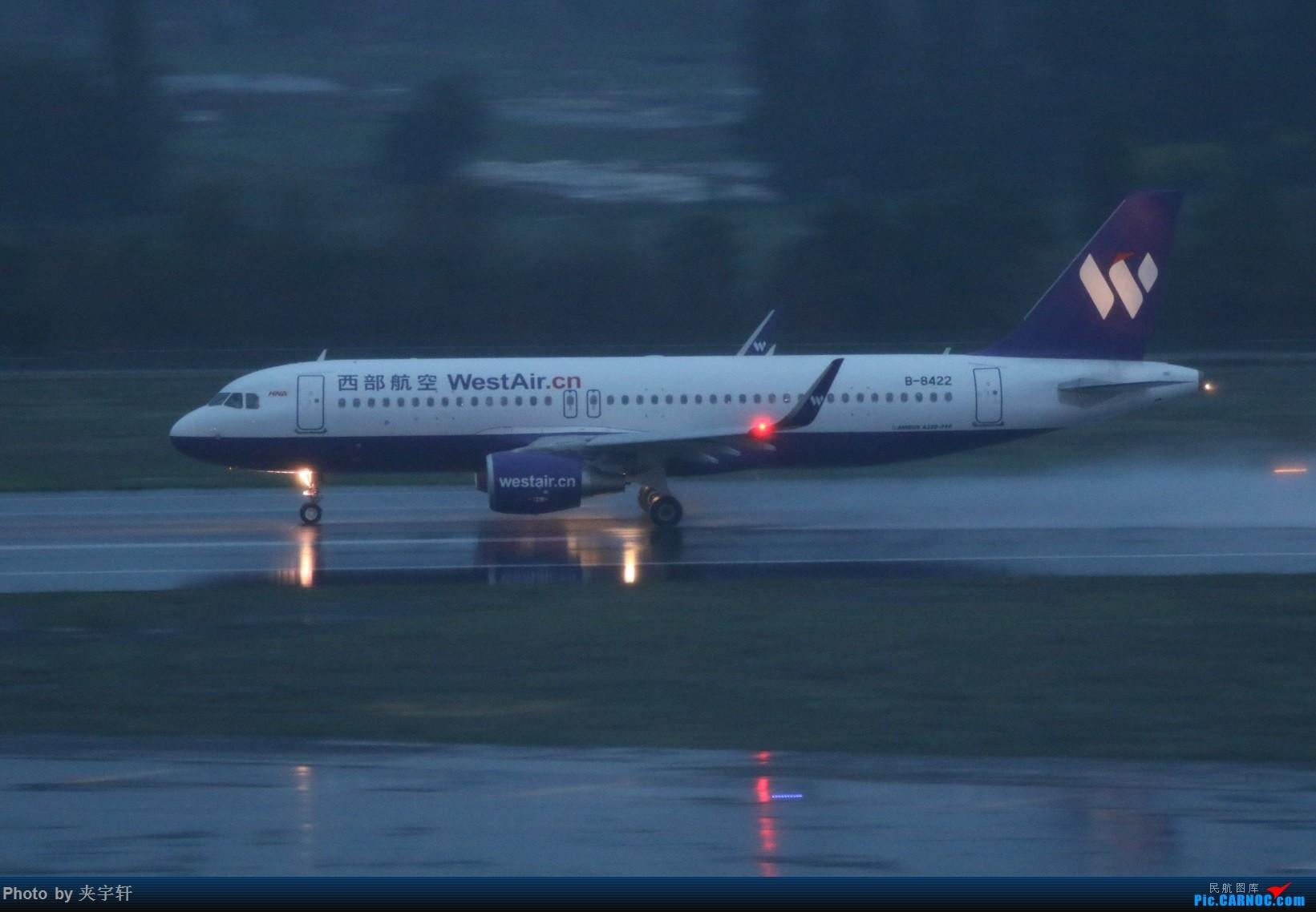 Re:[原创]【URC】雨天动图!+吹水 AIRBUS A320-200 B-8422 中国乌鲁木齐地窝堡国际机场