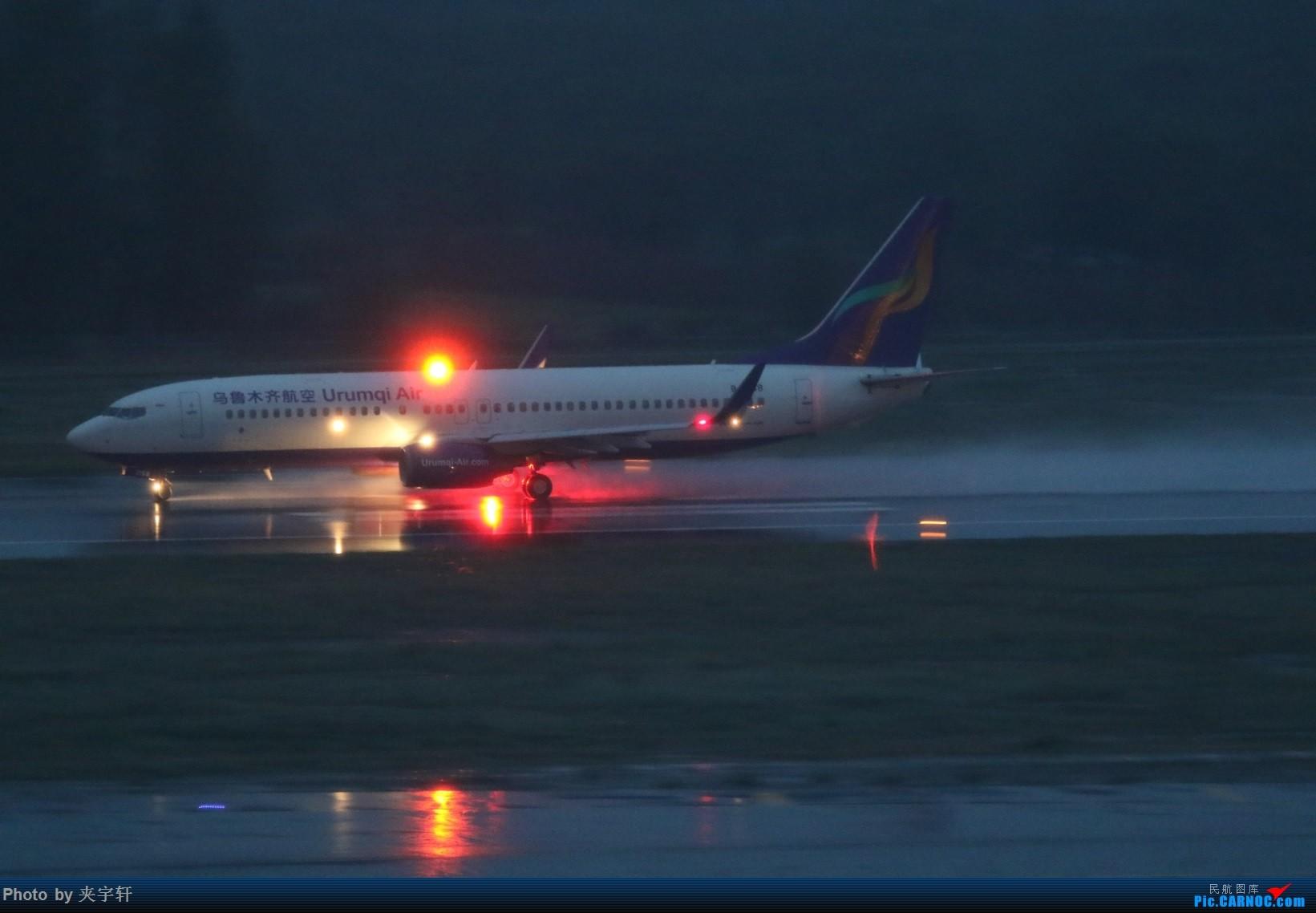 Re:[原创]【URC】雨天动图!+吹水 BOEING 737-800 B-2158