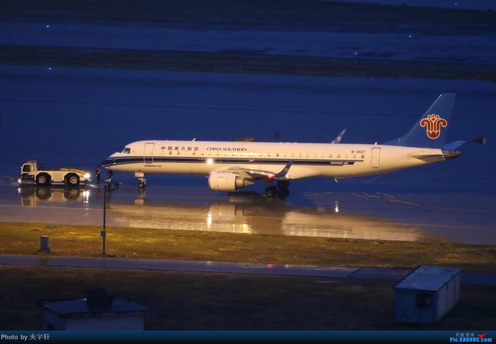Re:[原创]【URC】雨天动图!+吹水 EMBRAER E-190 B-3137