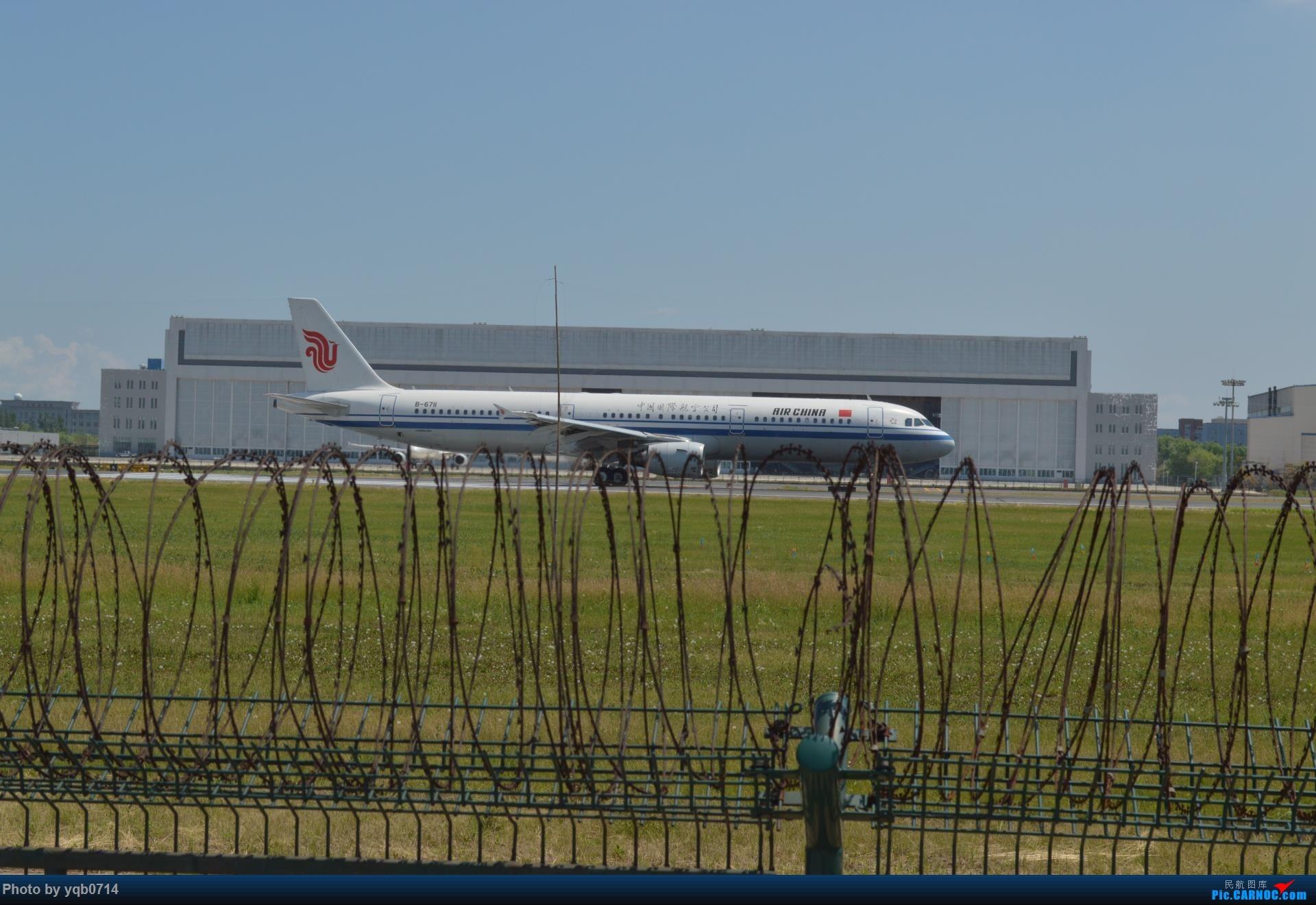Re:[原创]出来炸道,喜欢星空联盟的小反!!!! AIRBUS A321-200 B-6711 沈阳桃仙