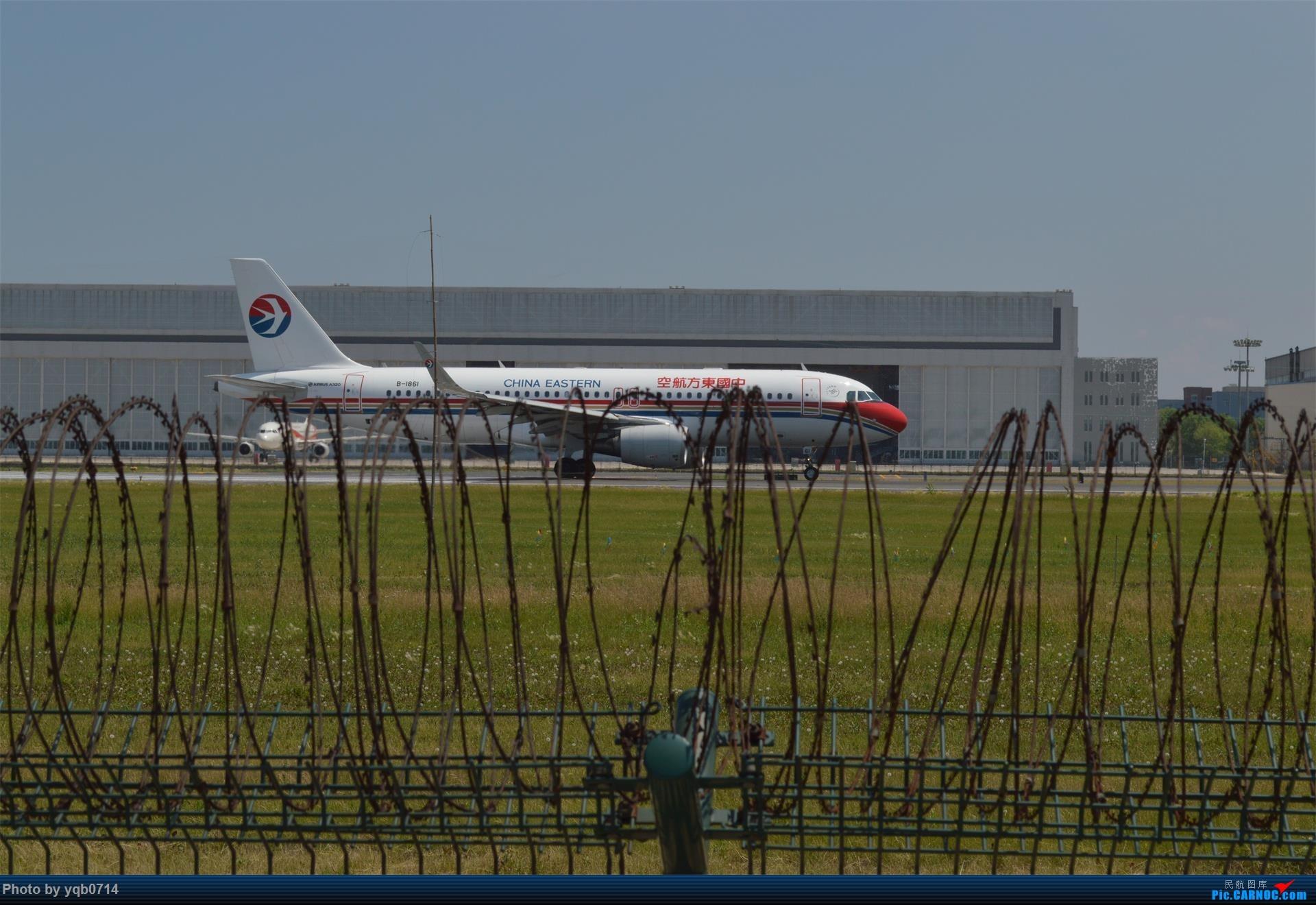 Re:[原创]出来炸道,喜欢星空联盟的小反!!!! AIRBUS A320-200 B-1861 中国沈阳桃仙国际机场
