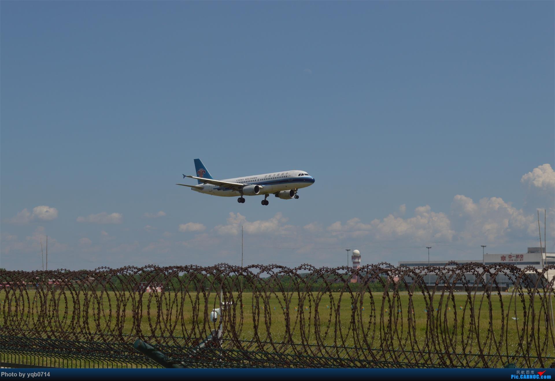 Re:[原创]出来炸道,喜欢星空联盟的小反!!!! AIRBUS A320-200 B-6263 中国沈阳桃仙国际机场