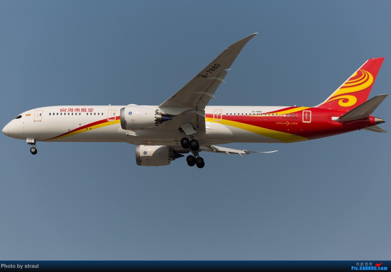 Re:[原创]「多图多机」今日的一些 / 国航B-7879 / 国航B-7878 / 海航B-7880 BOEING 787-9 B-7880 中国北京首都国际机场
