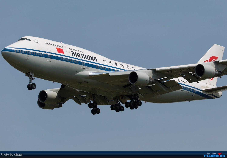 Re:[原创]「多图多机」今日的一些 / 国航B-7879 / 国航B-7878 / 海航B-7880 BOEING 747-400 B-2447 中国北京首都国际机场