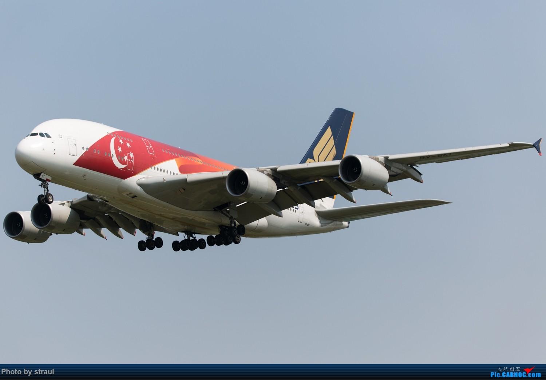 Re:[原创]「多图多机」今日的一些 / 国航B-7879 / 国航B-7878 / 海航B-7880 AIRBUS A380-800 9V-SKI 中国北京首都国际机场