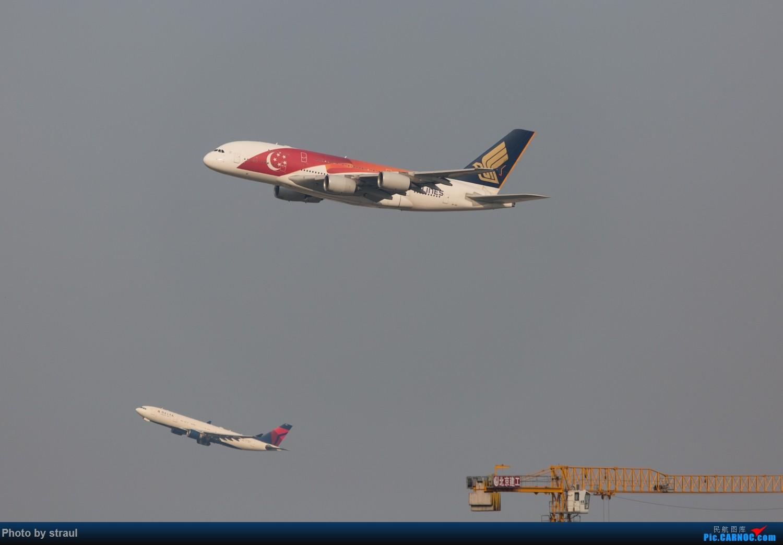 Re:「多图多机」今日的一些 / 国航B-7879 / 国航B-7878 / 海航B-7880