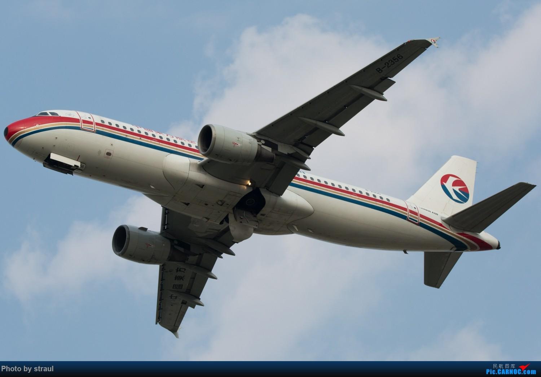 Re:[原创]「多图多机」今日的一些 / 国航B-7879 / 国航B-7878 / 海航B-7880 AIRBUS A320-200 B-2356 中国北京首都国际机场
