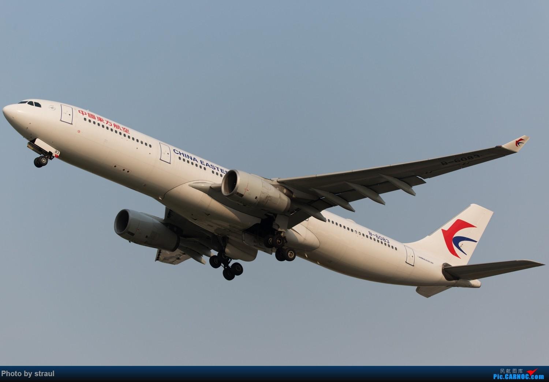 Re:[原创]「多图多机」今日的一些 / 国航B-7879 / 国航B-7878 / 海航B-7880 AIRBUS A330-300 B-6083 中国北京首都国际机场