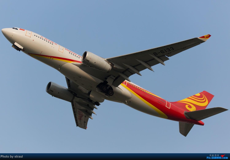 Re:[原创]「多图多机」今日的一些 / 国航B-7879 / 国航B-7878 / 海航B-7880 AIRBUS A330-200 B-6133 中国北京首都国际机场