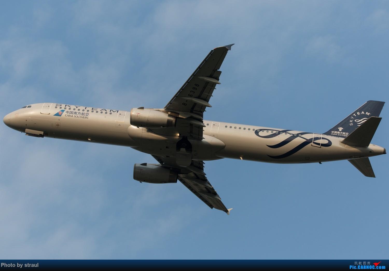 Re:[原创]「多图多机」今日的一些 / 国航B-7879 / 国航B-7878 / 海航B-7880 AIRBUS A321-200 B-6398 中国北京首都国际机场