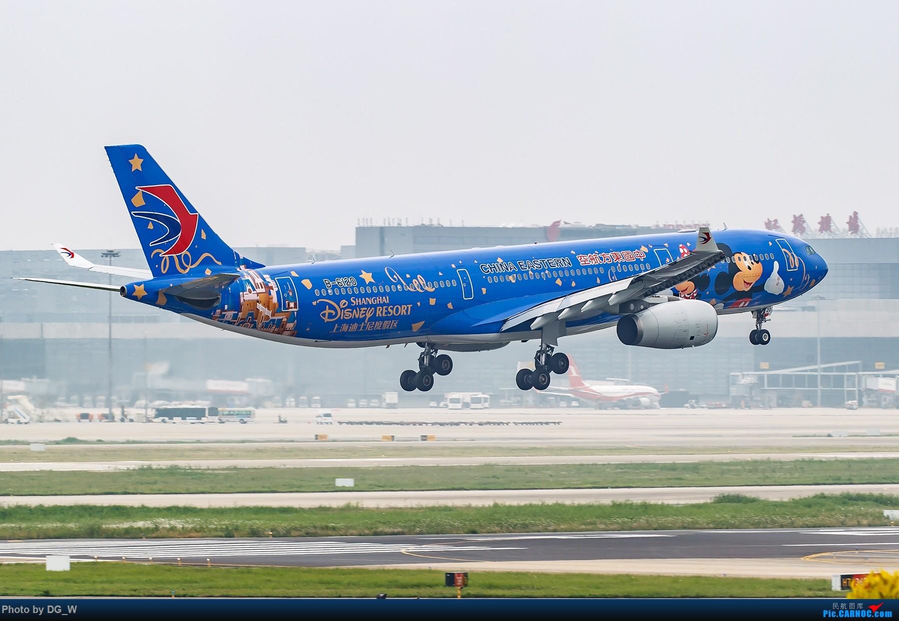 Re:[原创]【南宁飞友】两月之内三次虹桥拍机,大雨中的吹水,水泥天的迪斯尼,晚点的789,不期而遇的ARJ AIRBUS A330-300 B-6120 中国上海虹桥国际机场