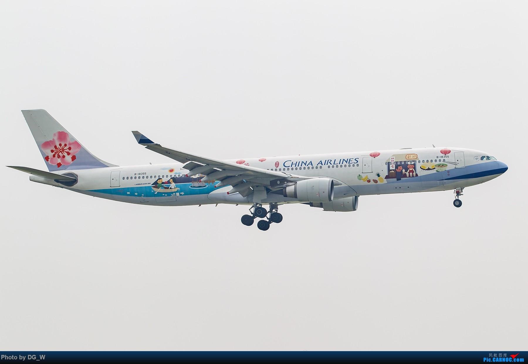 Re:[原创]【南宁飞友】两月之内三次虹桥拍机,大雨中的吹水,水泥天的迪斯尼,晚点的789,不期而遇的ARJ AIRBUS A330-300 B-18355 中国上海虹桥国际机场