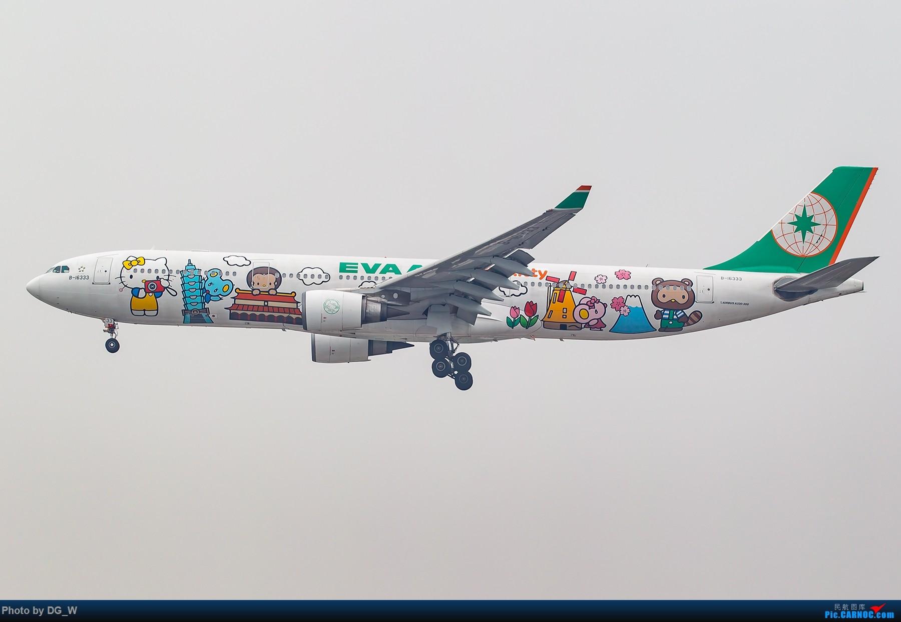 Re:[原创]【南宁飞友】两月之内三次虹桥拍机,大雨中的吹水,水泥天的迪斯尼,晚点的789,不期而遇的ARJ AIRBUS A330-300 B-16333 中国上海虹桥国际机场