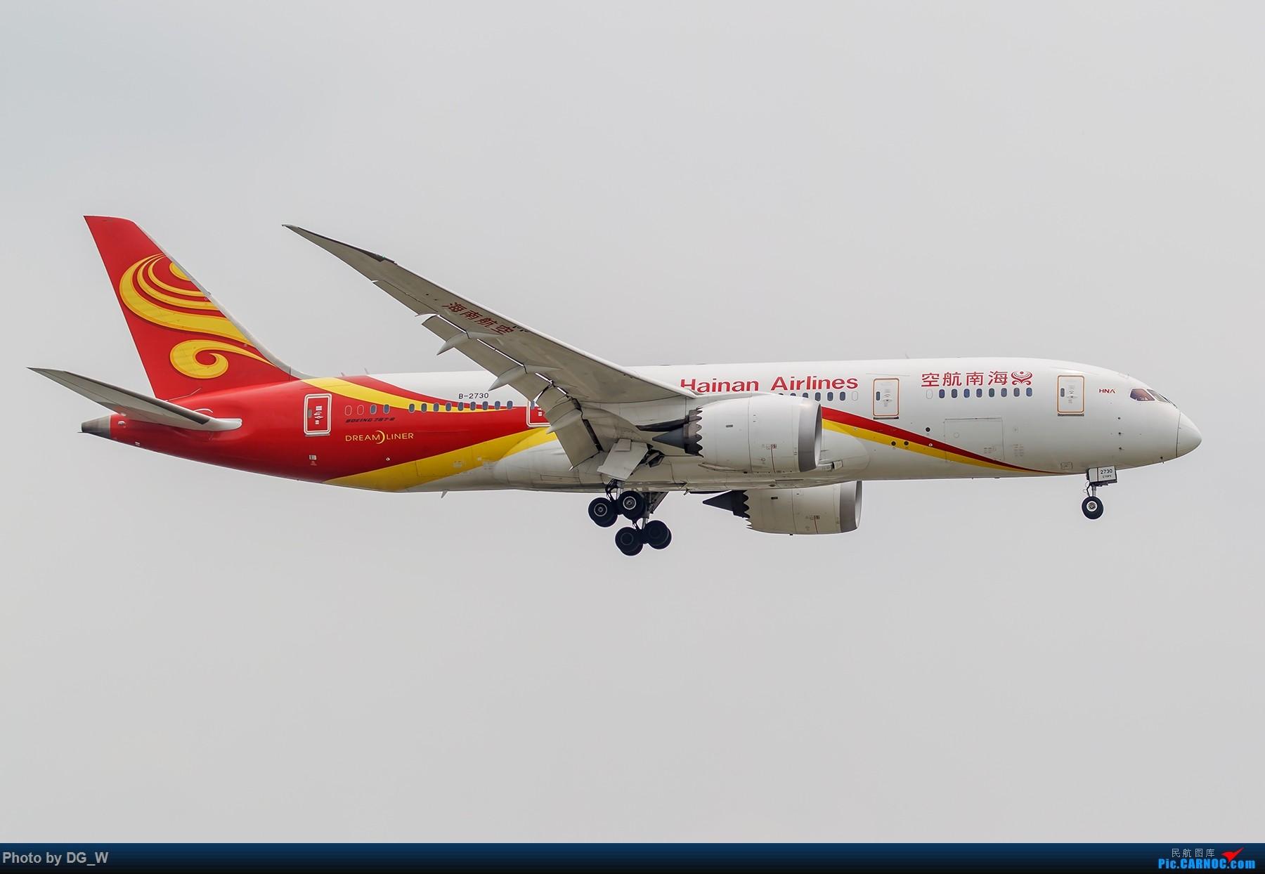 Re:[原创]【南宁飞友】两月之内三次虹桥拍机,大雨中的吹水,水泥天的迪斯尼,晚点的789,不期而遇的ARJ BOEING 787-8 B-2730 中国上海虹桥国际机场