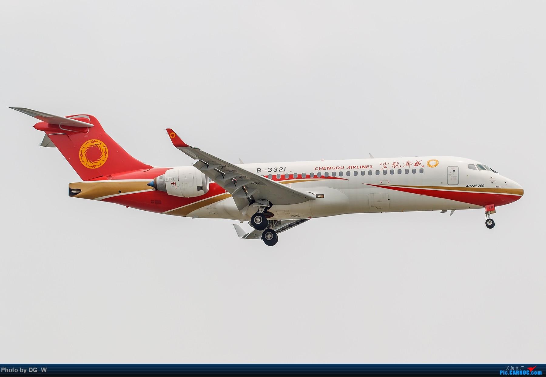 Re:[原创]【南宁飞友】两月之内三次虹桥拍机,大雨中的吹水,水泥天的迪斯尼,晚点的789,不期而遇的ARJ COMAC ARJ21-700 B-3321 中国上海虹桥国际机场