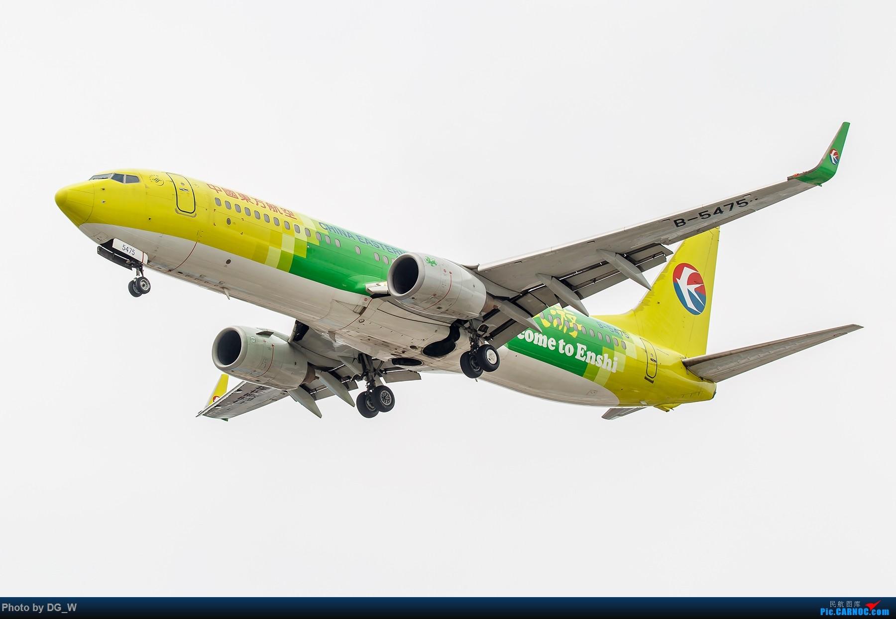 Re:[原创]【南宁飞友】两月之内三次虹桥拍机,大雨中的吹水,水泥天的迪斯尼,晚点的789,不期而遇的ARJ BOEING 737-800 B-5475 中国上海虹桥国际机场