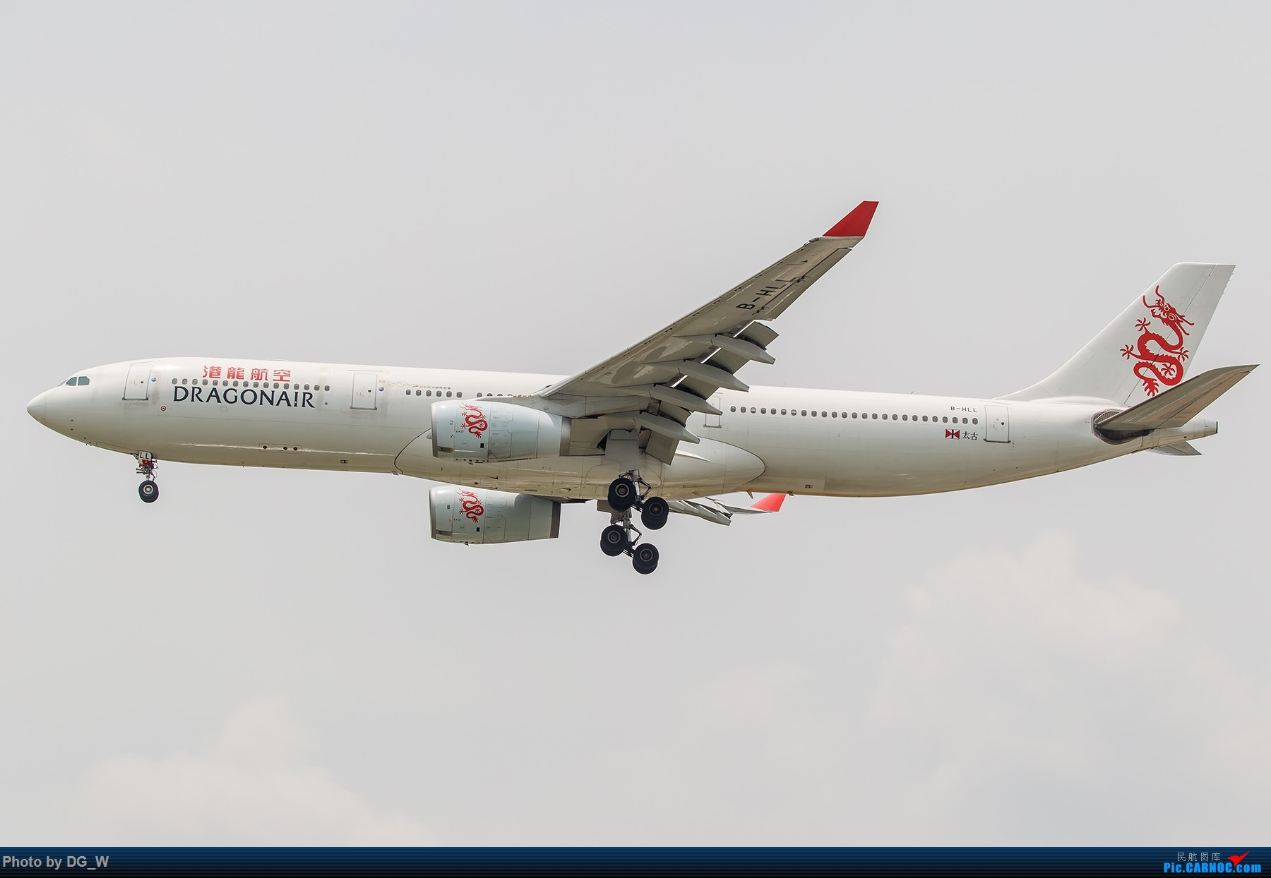 Re:[原创]【南宁飞友】两月之内三次虹桥拍机,大雨中的吹水,水泥天的迪斯尼,晚点的789,不期而遇的ARJ AIRBUS A330-300 B-HLL 中国上海虹桥国际机场