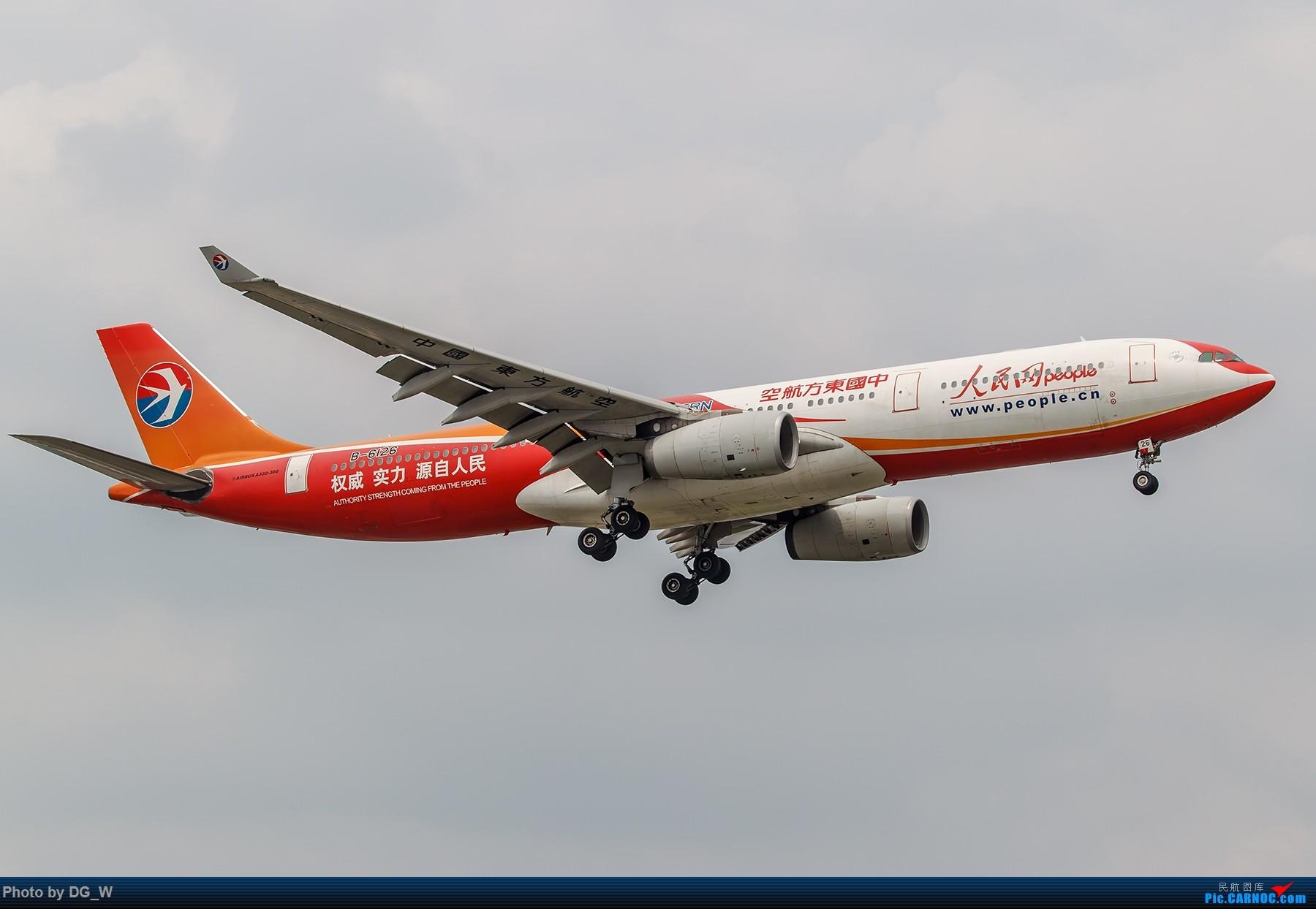 Re:[原创]【南宁飞友】两月之内三次虹桥拍机,大雨中的吹水,水泥天的迪斯尼,晚点的789,不期而遇的ARJ AIRBUS A330-300 B-6126 中国上海虹桥国际机场