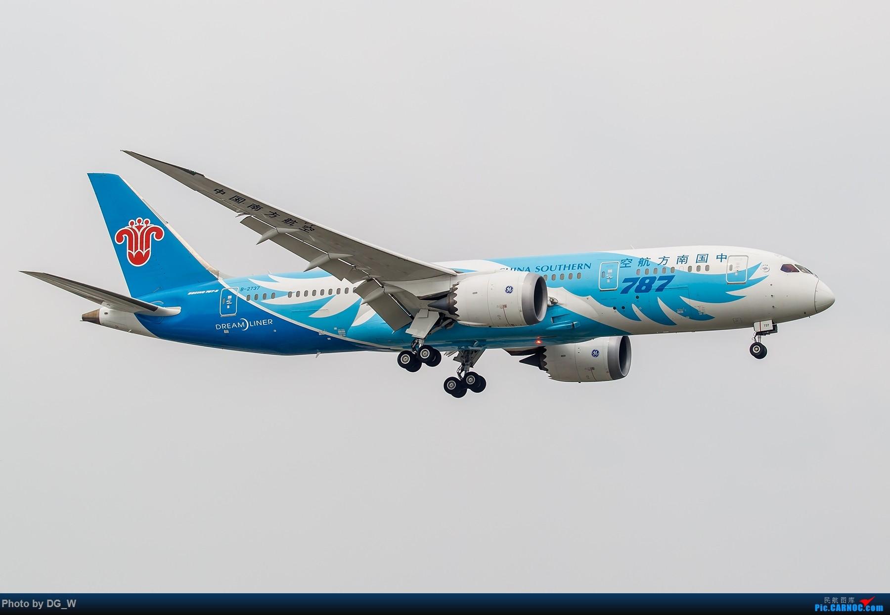 Re:[原创]【南宁飞友】两月之内三次虹桥拍机,大雨中的吹水,水泥天的迪斯尼,晚点的789,不期而遇的ARJ BOEING 787-8 B-2737 中国上海虹桥国际机场