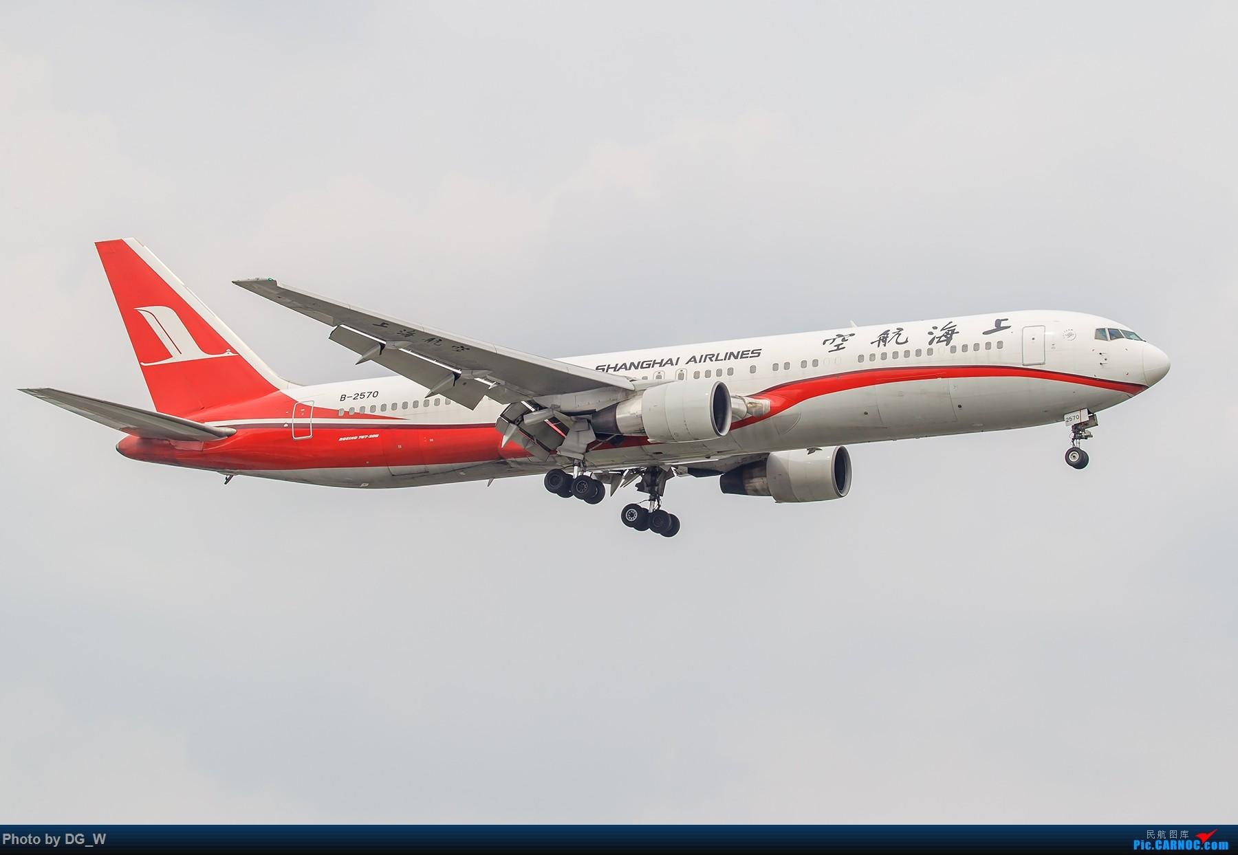 Re:[原创]【南宁飞友】两月之内三次虹桥拍机,大雨中的吹水,水泥天的迪斯尼,晚点的789,不期而遇的ARJ BOEING 767-300 B-2570 中国上海虹桥国际机场
