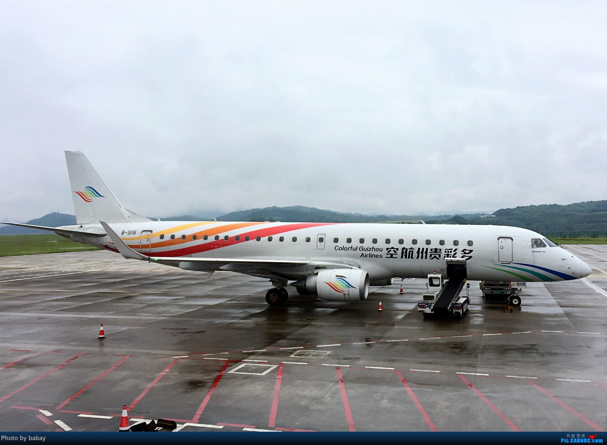Re:多彩贵州航空@重庆万州机场