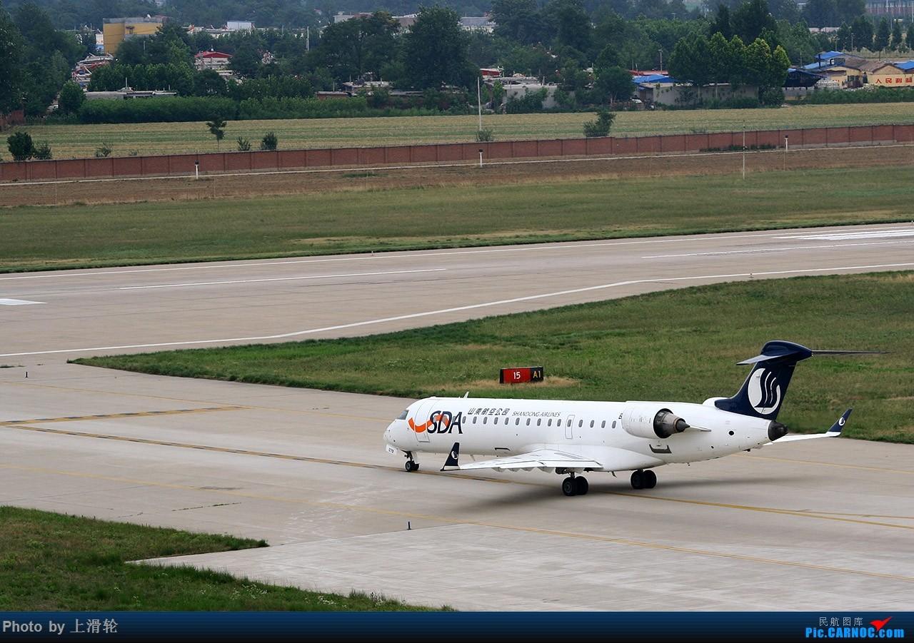 [原创]20160627~都是小飞机 BOMBARDIER CRJ-700 B-3079 中国石家庄正定国际机场