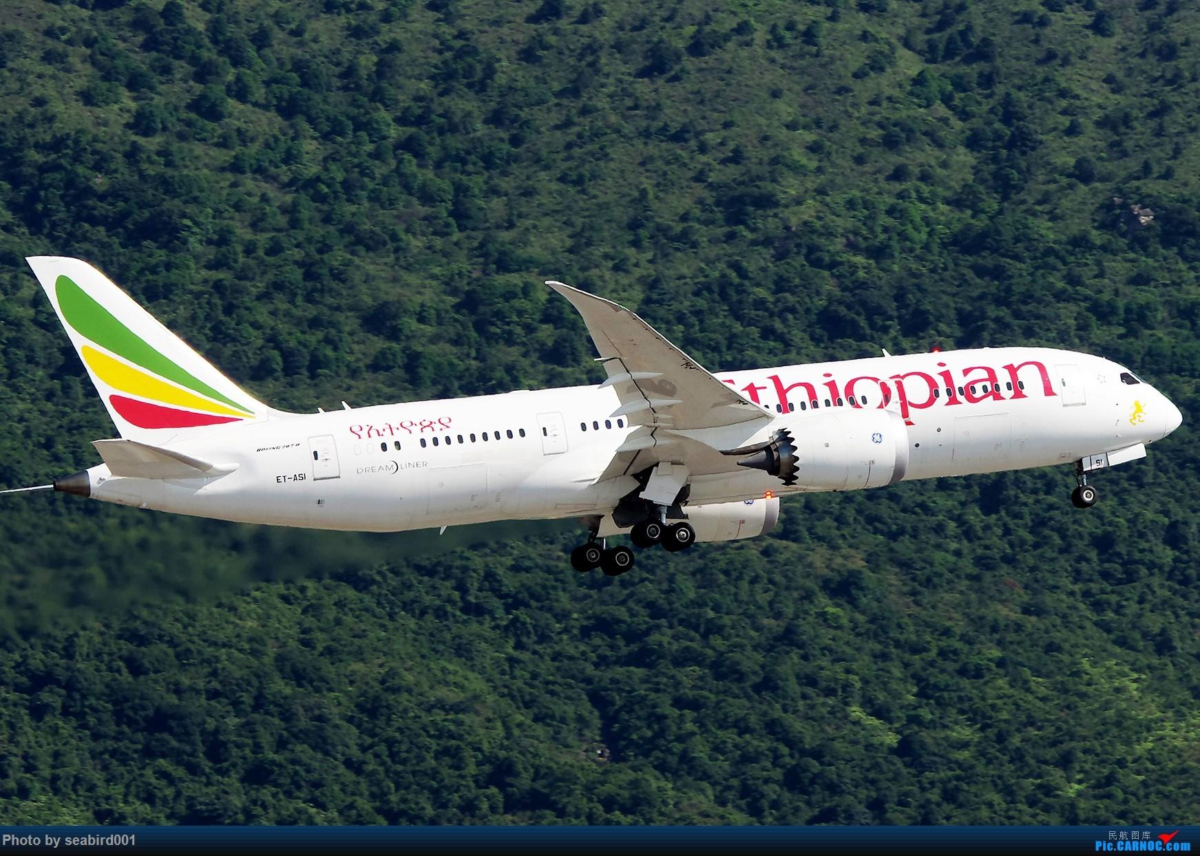 [原创]ET家的787 BOEING 787-8 ET-ASI 中国香港国际机场