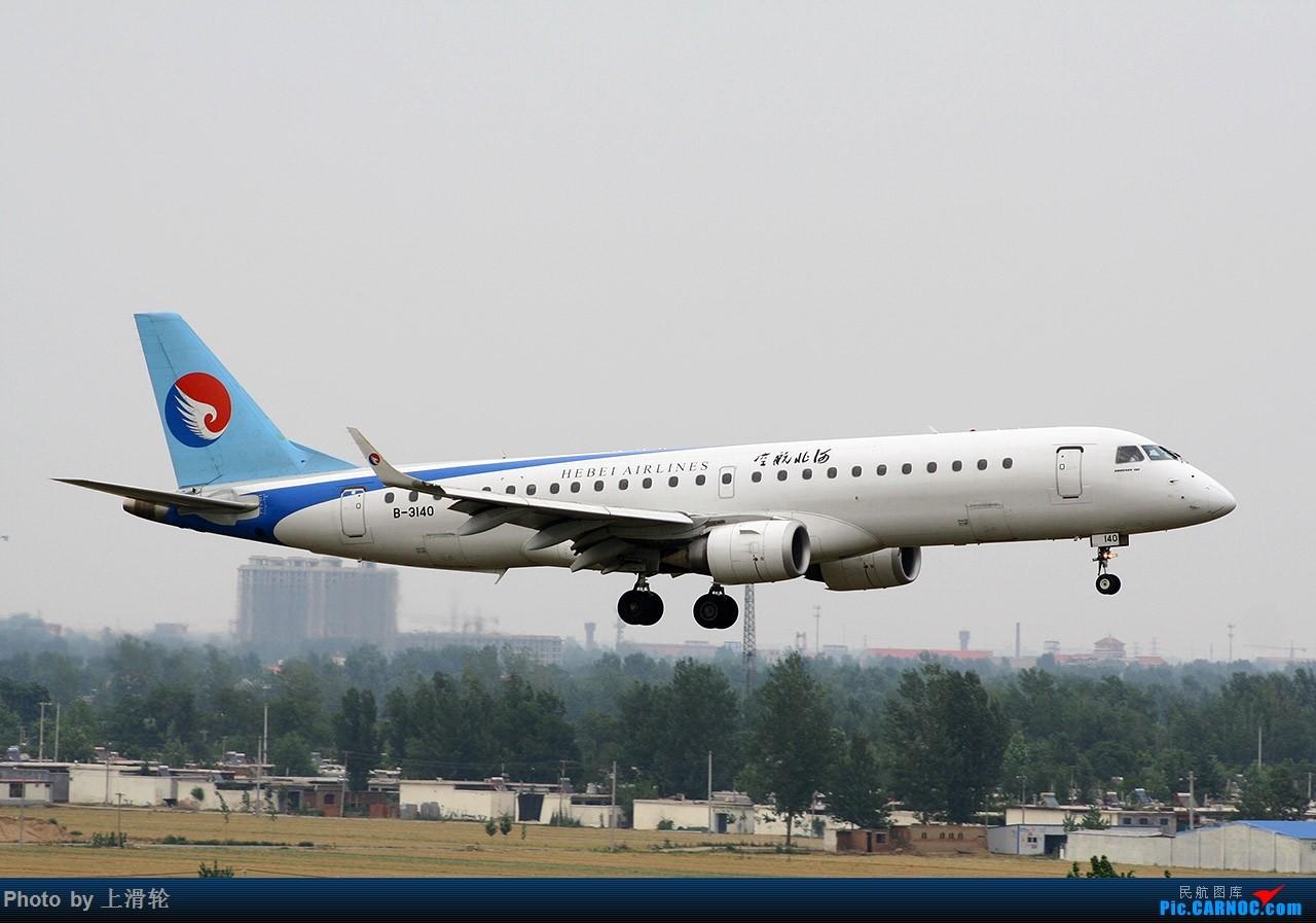 Re:[原创]20160627~都是小飞机 EMBRAER E-190 B-3140 中国石家庄正定国际机场
