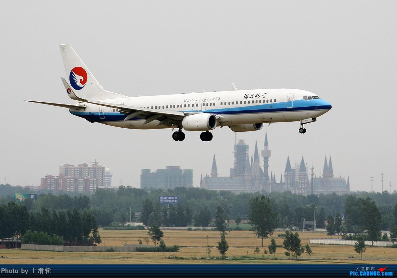 Re:[原创]20160627~都是小飞机 BOEING 737-800 B-1930 中国石家庄正定国际机场